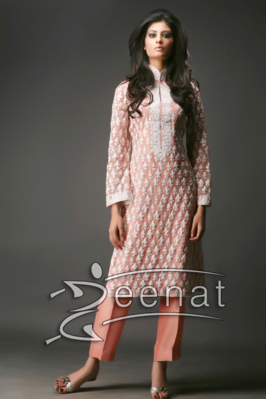 Madiha Iftikhar Pajama Capri