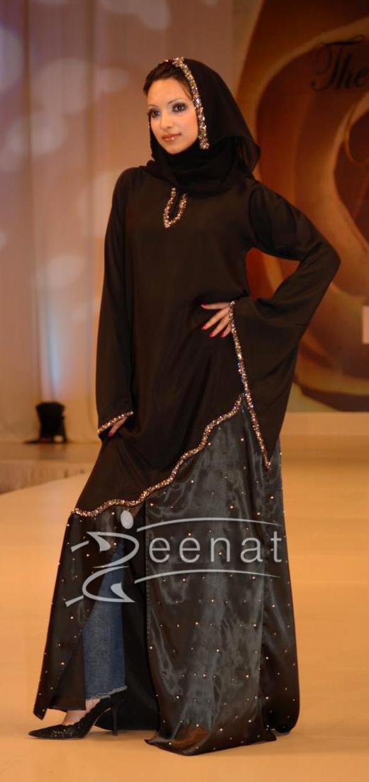 Designer Abaya Styles