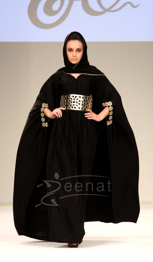 Dubai Designer Abaya