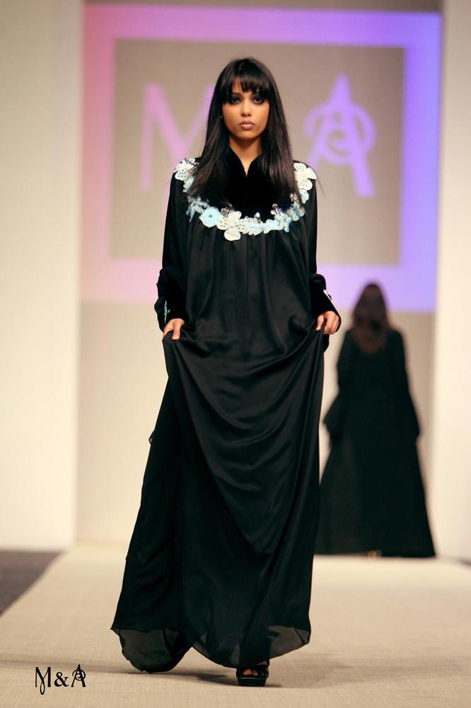 Designer Abaya   Dubai Abaya Clothing
