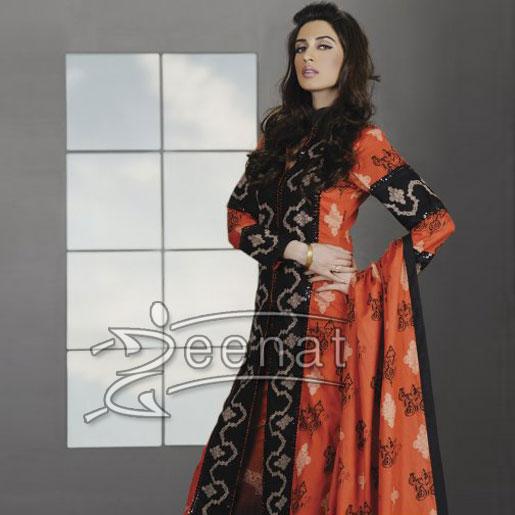 Iman Ali Pajama Suit