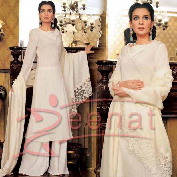 Mahnoor Baloch Parallel Pajama