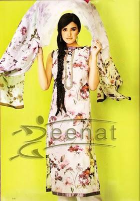 Zara Sheikh Pajama Salwar Kameez