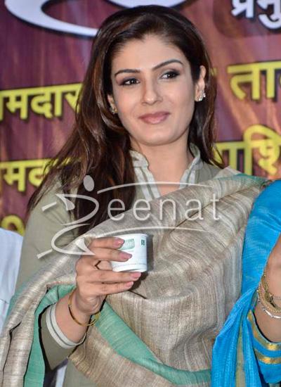Raveena Tondon In Churidar Salwar Kameez