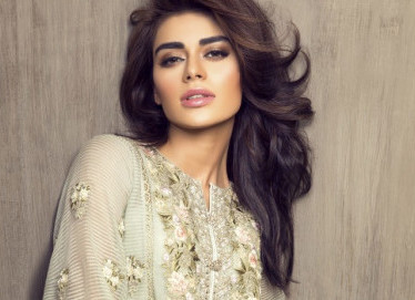 Elan Eden Eid Collection (1)