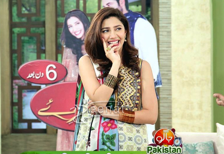Mahira Khan On Jago Pakistan Jago wearing Feeha Jamshed