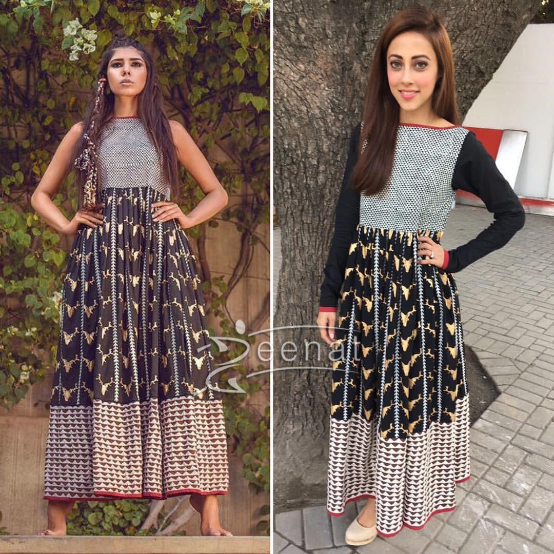 Ainy Jaffri In Blocked Textiles for Balu Mahi Promotions
